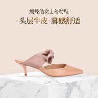 【网易严选 爆款直降】蝴蝶结女士穆勒鞋