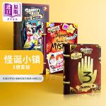 【中商原版】怪诞小镇3册套装 失落的传说+迪普与梅宝的探秘和娱乐指南+迪普日记 英文原版 Gravity Falls