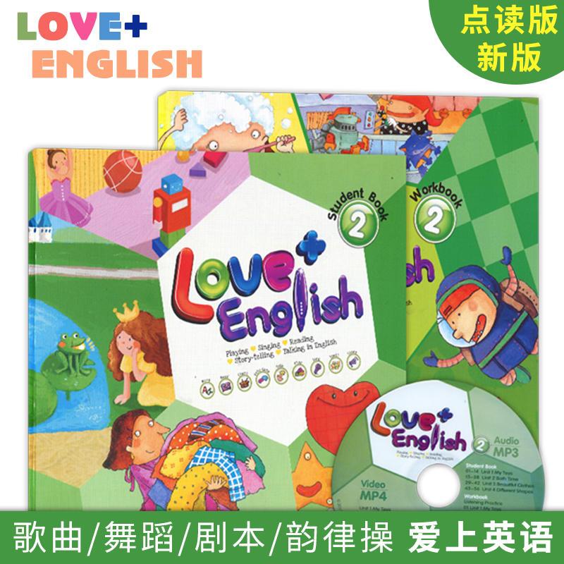 【顺丰速运】【点读版】新版 Love+ English 2级别小班下册 幼儿园英文启蒙教材 爱加美语幼儿英语正版教材 3-6岁儿童英语初级幼儿培训机构书籍