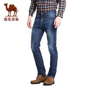 骆驼男装 春秋季时尚男士商务休闲中腰牛仔裤男长裤子