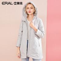 ERAL/艾莱依羽绒服女2018秋冬新品韩版连帽外套617103066