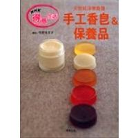 天然��Q�o���-手工香皂&保�B品