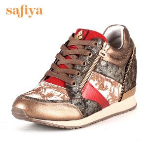 【3折到手价149.7元】索菲娅Safiya牛剖层革/摔纹牛皮革/贴膜马毛皮革女鞋SF53112016