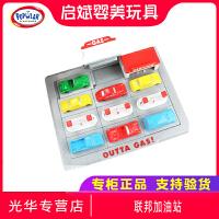 光华玩具 联邦加油站 益智桌面游戏 逻辑思维能力 反斗城包邮玩具