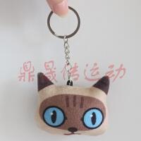 创意猫咪汽车钥匙扣可爱卡通包包毛绒挂件情侣钥匙圈男女生日礼物