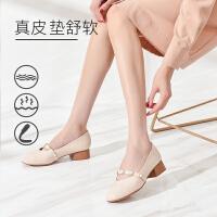 2019珂卡芙秋新款【真皮】垫耐磨珍珠饰带女鞋粗跟舒适女单鞋