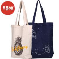 【百草味-黑凤梨帆布包】购物袋9.9元换购一件 单拍不发颜色*