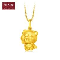 周大福十二生肖猪金猪超人小猪足金黄金吊坠R21643甄选