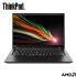 联想ThinkPad X13 锐龙版(08CD)13.3英寸高性能轻薄笔记本电脑(锐龙5 PRO 4650U 16G 512GSSD 100%sRGB)