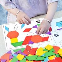 智力儿童拼图玩具早教益智木质七巧板宝宝拼板2-3-4-5-6岁男女孩