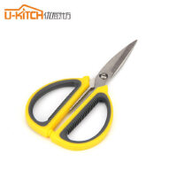 优厨坊 厨房剪刀不锈钢多功能剪刀厨房小剪刀办公剪锋利剪子橡胶手柄剪刀家用剪刀