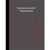 �A� Genkouyoushi Notebook: Japan Kanji Characters Writing Pr