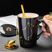 不锈钢茶漏过滤茶杯带盖勺咖啡杯子创意星座陶瓷水杯个性马克杯