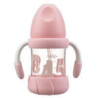 【当当自营】日康 有柄宽口玻璃奶瓶180mlRK-N1016颜色随机