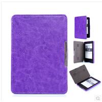 【支持礼品卡】2014 new kindle保护套499 亚马逊皮套硬壳手托款 吸附智能休眠
