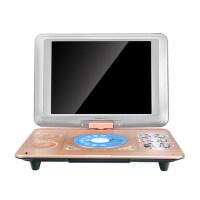 长虹dvd影碟机移动便携式家用CD光盘vcd碟片儿童学生小型学习英语一体读碟高清evd迷你小电视机视频播放器 18寸蓝