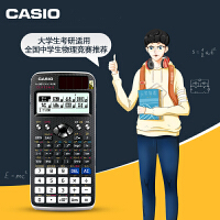 Casio/卡西欧 FX-991CN X中文版函数科学考试计算器 学生物理竞赛计算机