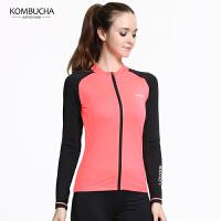 【限时狂欢价】Kombucha瑜伽健身外套2018新款女士LOHAS系列弹力修身跑步健身无帽拉链开衫外套K0160