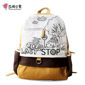 【花间公主原创设计】下一站旅行双肩包帆布包休闲包黄色2018年个性女包