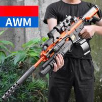 *绝地AWM狙击抢求生手自M4一体玩具枪M416黄金龙骨电动连发