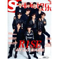 南都娱乐周刊2019年12期 期刊杂志