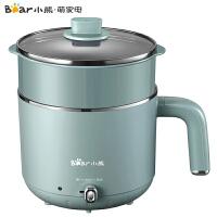 小熊(Bear)多功能电热锅电蒸锅大容量煮面锅迷你电火锅 DRG-C18A1