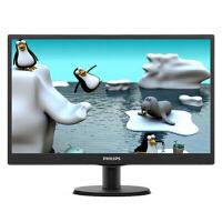 飞利浦 (PHILIPS) 193V5LSB2 18.5英寸 带SmartControl Lite技术的液晶显示器