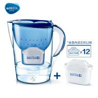 碧然德(BRITA) 过滤净水器 家用滤水壶 净水壶 金典 Marella3.5L蓝色 1壶12芯