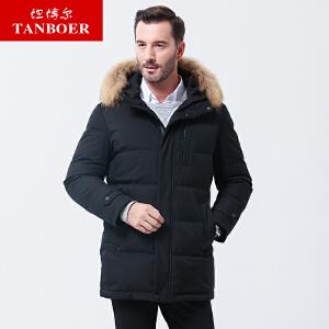坦博尔17新款冬季毛利连帽羽绒服男士休闲时尚羽绒服外套TA17559