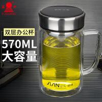 透明带盖过滤茶杯男杯子双层玻璃杯 大容量带把水杯
