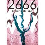 新书--2666(定价89元) (智)波拉尼奥 9787208100718