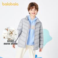 【抢购价:159】巴拉巴拉儿童轻薄羽绒服2021新款秋冬男童女童外套中大童童装时尚