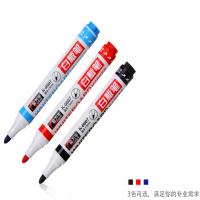 金万年 K-0607 白板笔 可加墨水 优质可擦的白板笔