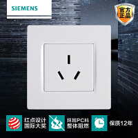 西门子开关插座灵动钛白16A空调电源插座面板