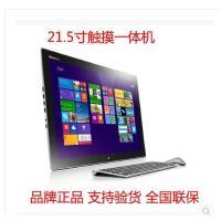 【支持礼品卡支付】联想触摸屏一体机YOGA Home500-22 3805U I3 4G 500G 独显 台式电脑ho