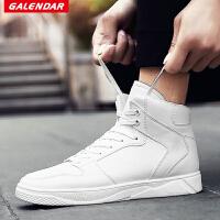 【满100减60】Galendar男子板鞋2017秋季新款耐磨防滑中高帮男士时尚休闲滑板鞋 YGK11