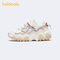 【2件6折价:143.9】巴拉巴拉童鞋女童运动鞋中大童小童撞色潮酷甜2021春秋新款儿童鞋