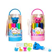 掌握 ZW213-24可水洗喷色笔24色儿童绘画工具水彩画画笔套装安全无毒大中小学生男女生幼儿园办公学习绘画工具美术画