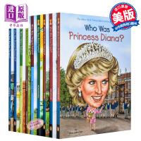 【中商原版】Who Was 系列女伟人9册套装 英文原版 儿童文学 儿童读物少儿益智启蒙书 初级章节书