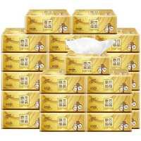 清�L抽��巾大包家用��惠�b整箱20包�抽餐巾��l生�原木�品批