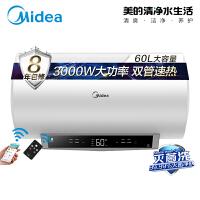 美的(Midea)60升TN3 电热水器F6030-TN3(HEY)家用 3000W三档变频速热 防电5.0 智控操作