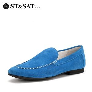 【星期六集团大牌日】星期六男鞋(ST&SAT)牛皮革方跟套脚时尚浅口单鞋SS51124901