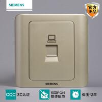 Siemens/西门子开关开关面板西门子开关插座远景系列金棕一位电脑插座面板