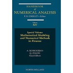 预订 Mathematical Modeling and Numerical Methods in Finance: