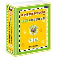 清华儿童英语分级读物:机灵狗故事乐园第1级(配光盘)(第二版)Modern Curriculum Press97873