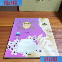 【二手旧书9成新】可以吃的面膜书:自然美肤DIY /小七 北方妇女儿童出版社