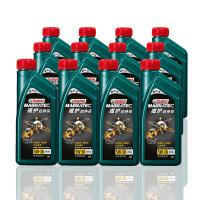 嘉实多 极护 磁护 启停保全合成机油 汽车润滑油 SN级 整箱装 启停保5W-30 1L*12瓶