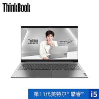 联想ThinkBook 15 2021款 酷睿版(02CD)15.6英寸轻薄笔记本(i5-1135G7 16G 512G