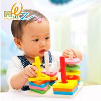 木丸子木制积木玩具四柱形状配对套柱积木儿童益智玩具