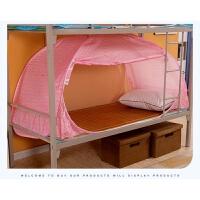 学生宿舍蚊帐遮光上铺下铺0.9m寝室蒙古包免安装1m单人床 粉红色 [防尘遮光布] 1.0m(3.3英尺)床